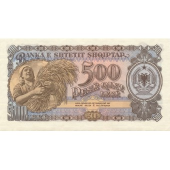 Albanija. 1957 m. 500 leke. aUNC