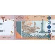 Sudanas. 2017 m. 20 svarų. P74. UNC