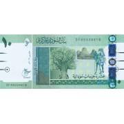 Sudanas. 2017 m. 10 svarų. UNC