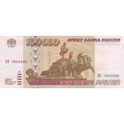 Rusija. 1995 m. 100.000 rublių