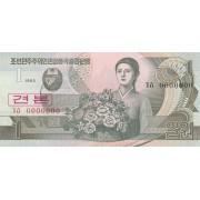 Šiaurės Korėja. 1992 m. 1 won. PAVYZDYS. P39s. UNC