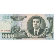 Šiaurės Korėja. 2006 m. 1.000 wonų. UNC