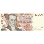 Ekvadoras. 1999 m. 10.000 sukrių. UNC