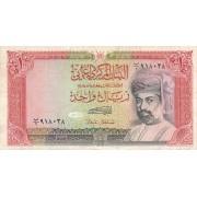 Omanas. 1987 m. 1 rialas. P26