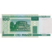 Baltarusija. 2000 m. 100 rublių. UNC