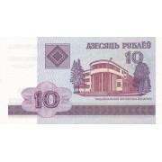 Baltarusija. 2000 m. 10 rublių. UNC