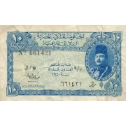 Egiptas. 1940 m. 10 piastrų