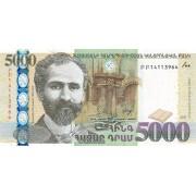 Armėnija. 2012 m. 5.000 dramų. UNC