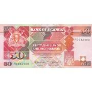 Uganda. 1988 m. 50 šilingų
