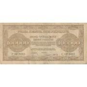 Lenkija. 1923 m. 100.000 markių
