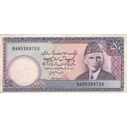 Pakistanas. 1996 m. 50 rupijų