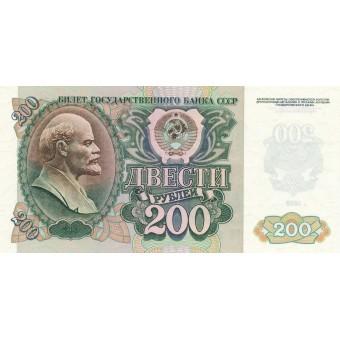 Rusija. 1992 m. 200 rublių. UNC