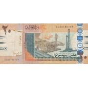 Sudanas. 2011 m. 20 svarų