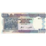 Burundis. 2003 m. 500 frankų. UNC