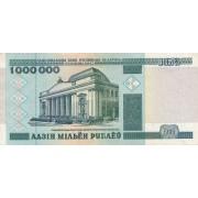 Baltarusija. 1999 m. 1.000.000 rublių