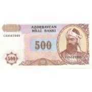 Azerbaidžanas. 1993 m. 500 manatų. UNC