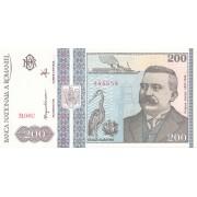 Rumunija. 1992 m. 200 lėjų. UNC