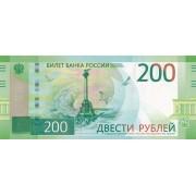 Rusija. 2017 m. 200 rublių. UNC