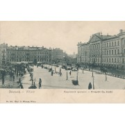 Vilnius iki 1914 m. Lukiškių aikštė