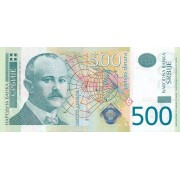 Serbija. 2011 m. 500 dinarų. UNC