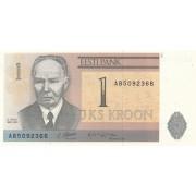 Estija. 1992 m. 1 krona. UNC