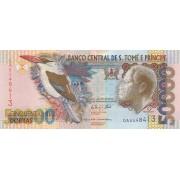 San Tomė ir Prinsipė. 2013 m. 50.000 dobras. UNC
