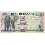 Uganda. 1996 m. 500 šilingų