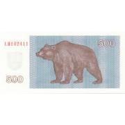 Lietuva. 1992 m. 500 talonų. UNC. Serija: LH