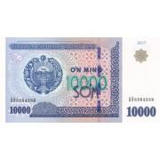 Uzbekistanas. 2017 m. 10.000 som. UNC