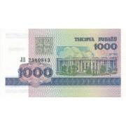 Baltarusija. 1998 m. 1.000 rublių. UNC