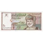 Omanas. 1995 m. 1/2 rialo. UNC