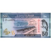Šri Lanka. 2010 m. 50 rupijų. UNC
