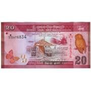 Šri Lanka. 2015 m. 20 rupijų. UNC