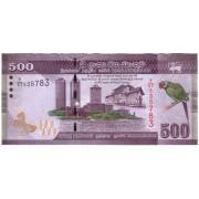Šri Lanka. 2010 m. 500 rupijų. UNC