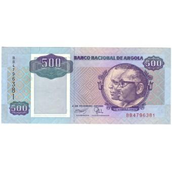 Angola. 1991 m. 500 kwanzas. UNC