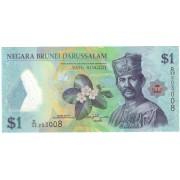 Brunėjus. 2013 m. 1 ringgit. UNC
