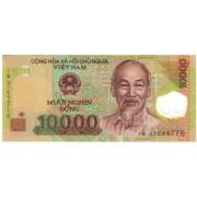 Vietnamas. 2011-2015 m. 10.000 dongų. P119b. UNC