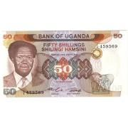 Uganda. 1985 m. 50 šilingų. P20. UNC