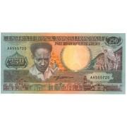 Surinamas. 1988 m. 250 guldenų. P134. UNC