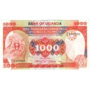 Uganda. 1986 m. 1.000 šilingų. P26. UNC