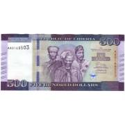 Liberija. 2016 m. 500 dolerių. UNC