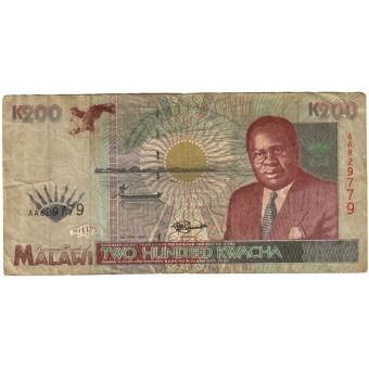 Malavis. 1995 m. 200 kwacha. RETAS