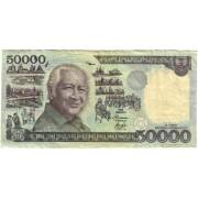Indonezija. 1995 m. 50.000 rupijų