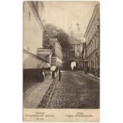 Vilnius iki 1914 m. Aušros Vartai