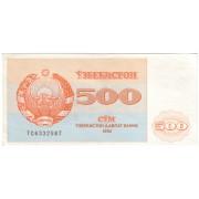 Uzbekistanas. 1992 m. 500 sumų. aUNC