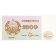 Uzbekistanas. 1992 m. 1.000 sumų. UNC