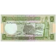 Sirija. 1991 m. 5 svarai. P100e. UNC