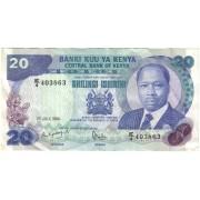 Kenija. 1984 m. 20 šilingų
