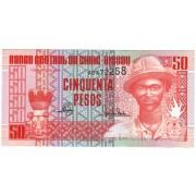Gvinėja Bisau. 1990 m. 50 pesų. P10. UNC