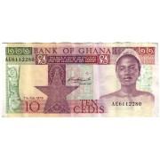 Gana. 1979 m. 10 sedžių